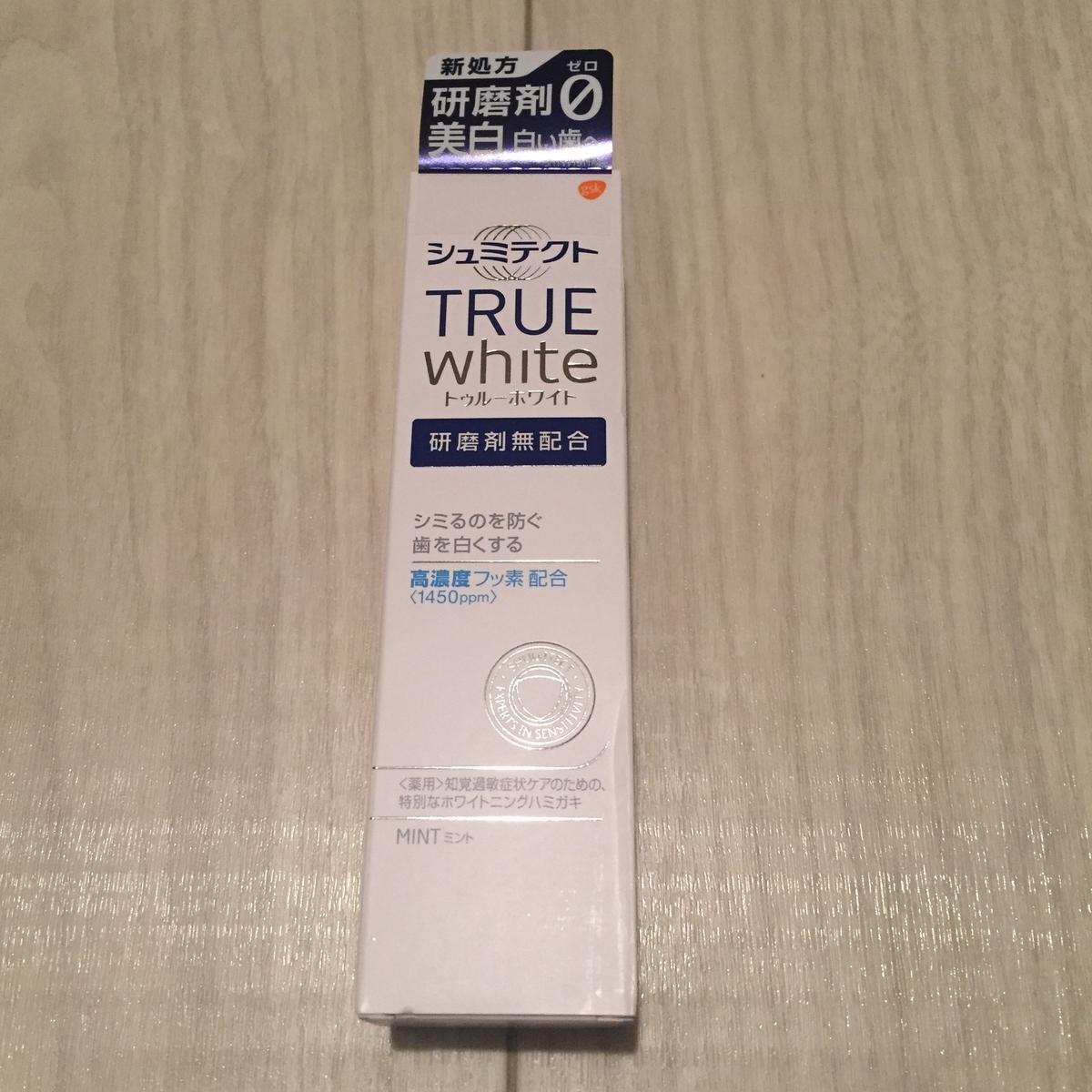 シュミテクト 歯磨き粉 研磨剤 歯ブラシ IQ 賢い プレミオ