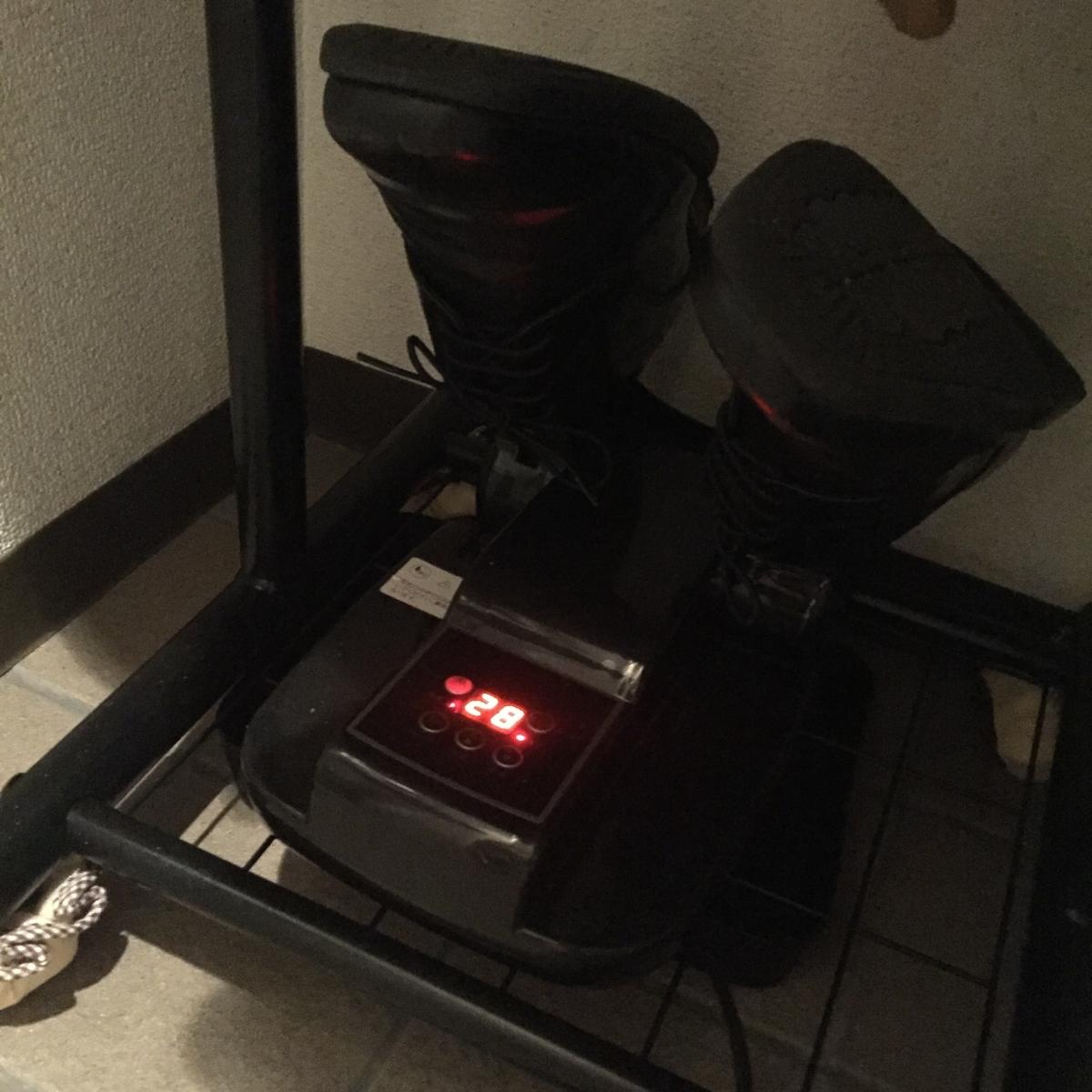 靴 乾燥 乾燥器 洗濯 洗う 水