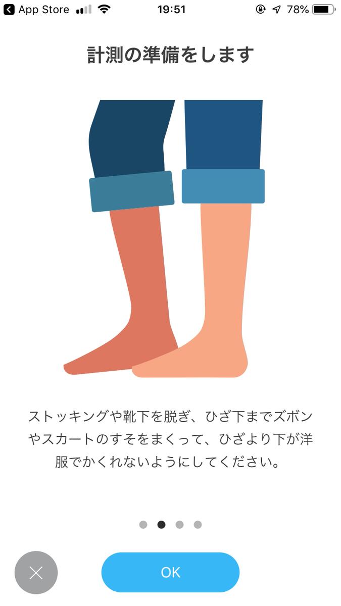 ZOZOマット 足 計測 ZOZO ファッション