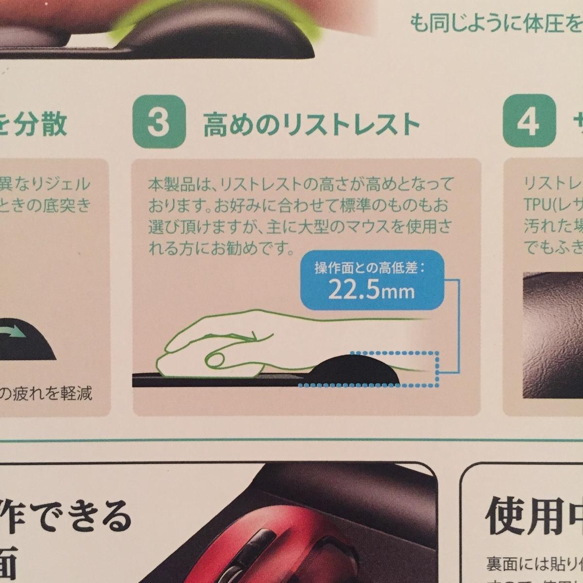 マウス キーボード レスト GEL ゲル 肩こり タコ ビジネス 便利 グッズ パソコン 周辺機器 PC ゲーミング 集中 サンワサプライ エレコム ELECOM トラックボール