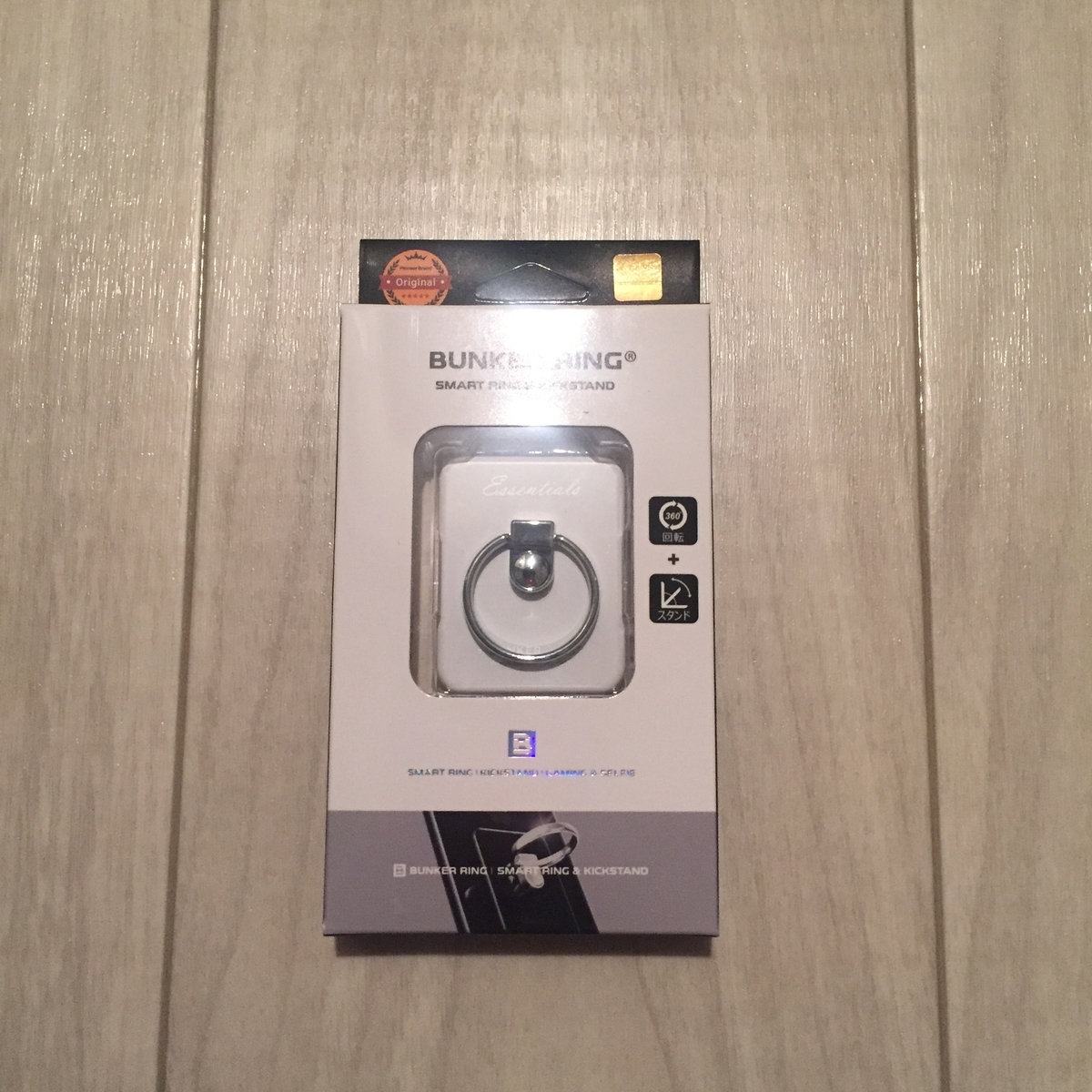 iphone SE 2 第2世代 Apple mac スマホ スマートフォン 携帯 バンカーリング