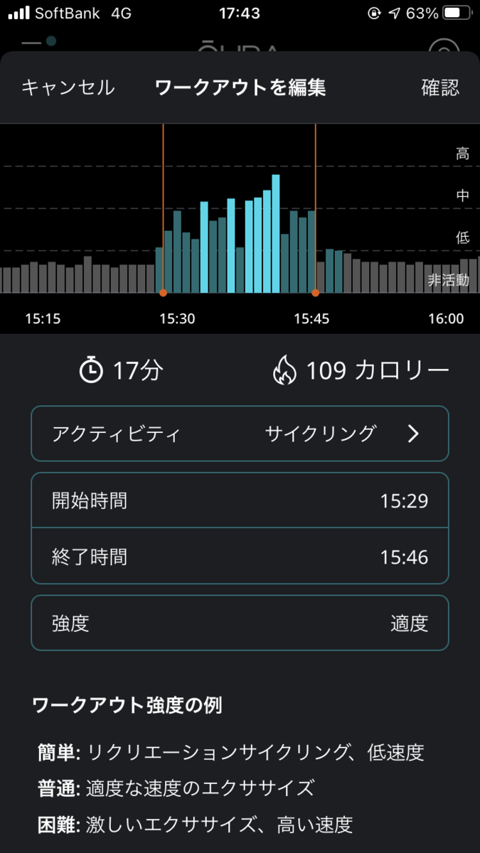 ouraring oura オーラリング 睡眠 健康