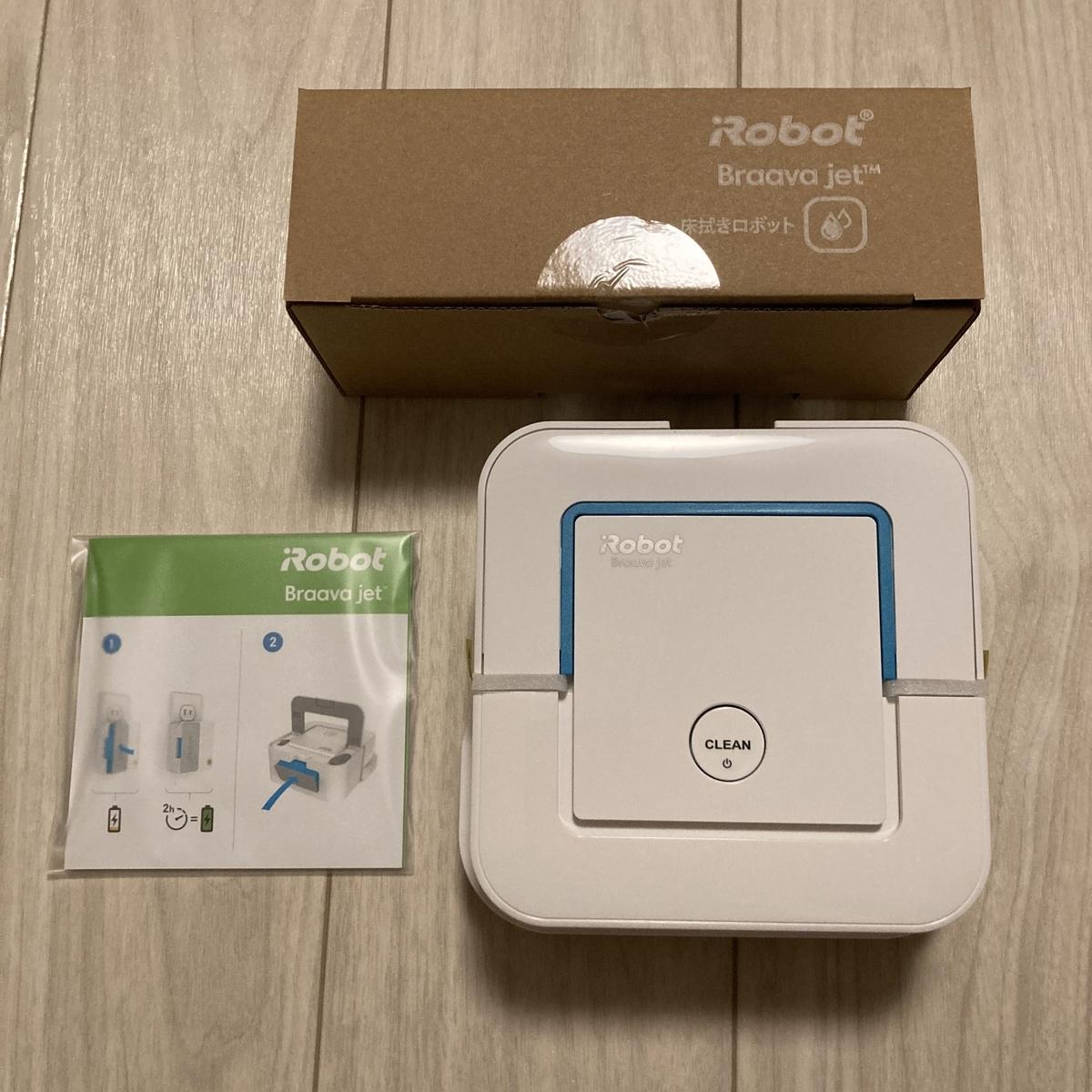 ブラーバジェット iRobot braava jet ルンバ 水拭き 掃除 お掃除ロボット 乾拭き 床掃除 時短 便利 IOT