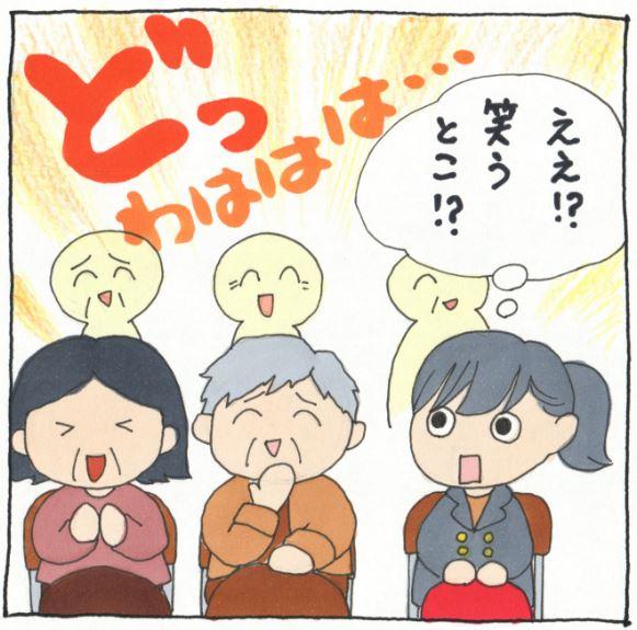 f:id:Yuki222:20151201111748j:plain