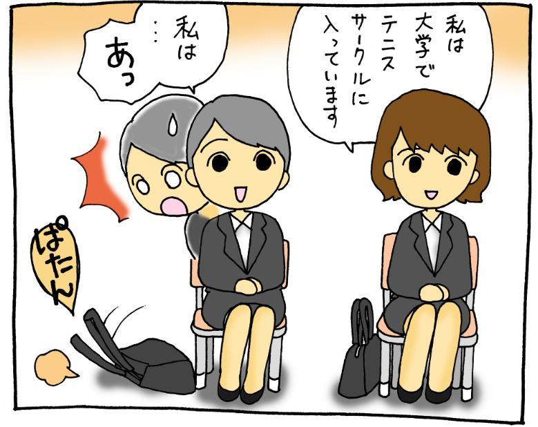 f:id:Yuki222:20160501205111j:plain