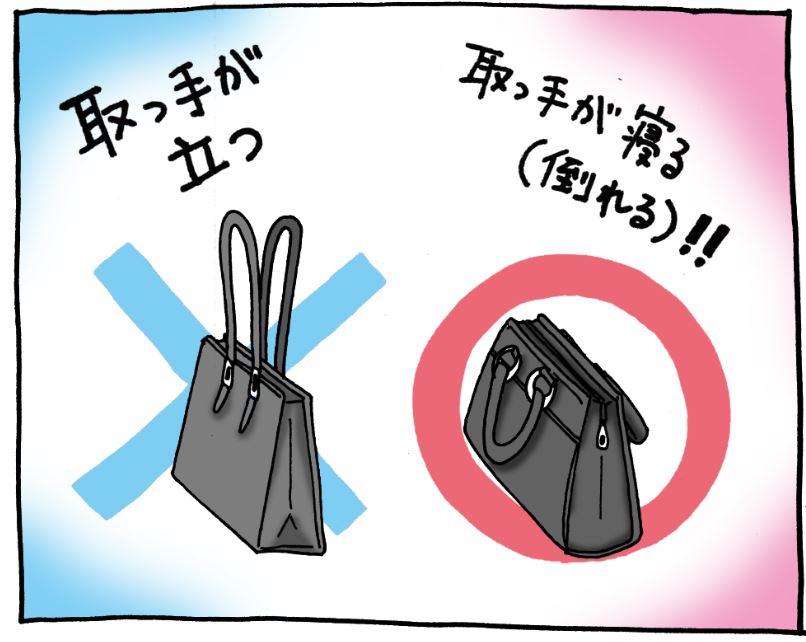 f:id:Yuki222:20160501205233j:plain