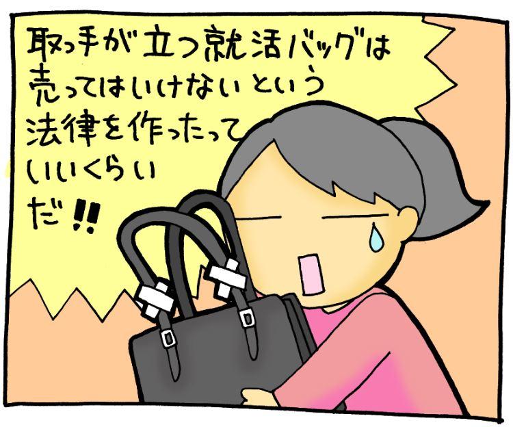 f:id:Yuki222:20160501205717j:plain