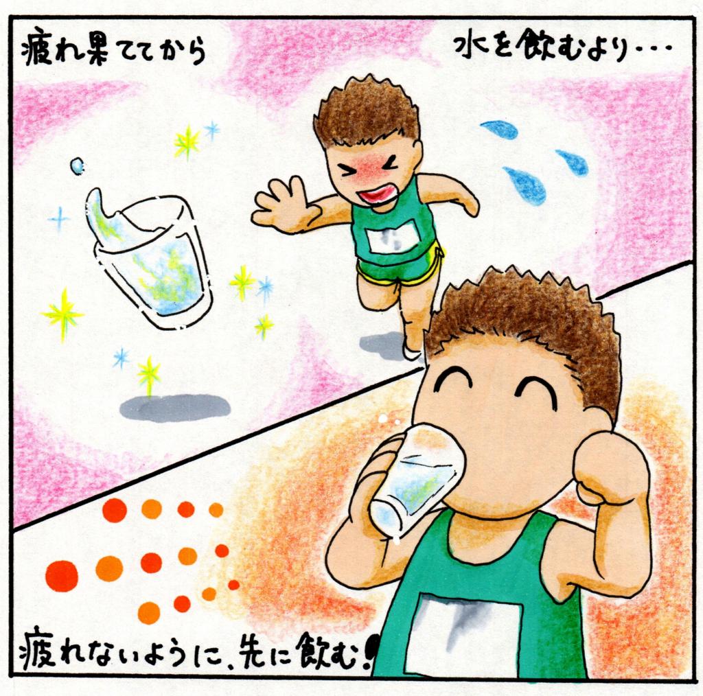 f:id:Yuki222:20160818172230j:plain