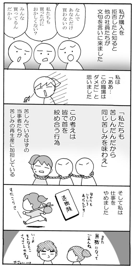 f:id:Yuki222:20161025160604j:plain
