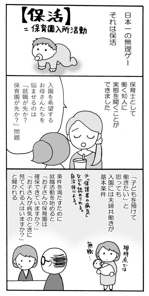 f:id:Yuki222:20161026172901j:plain