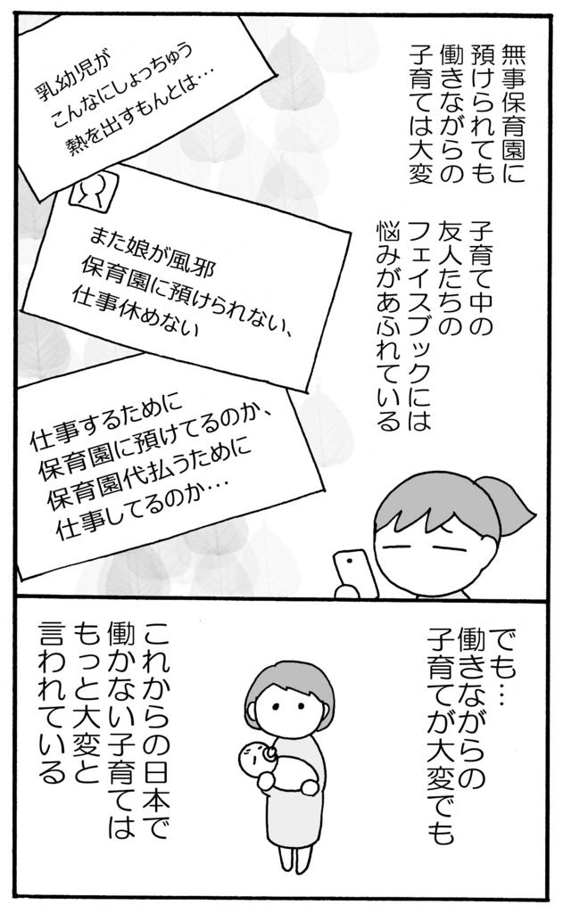 f:id:Yuki222:20161026173042j:plain