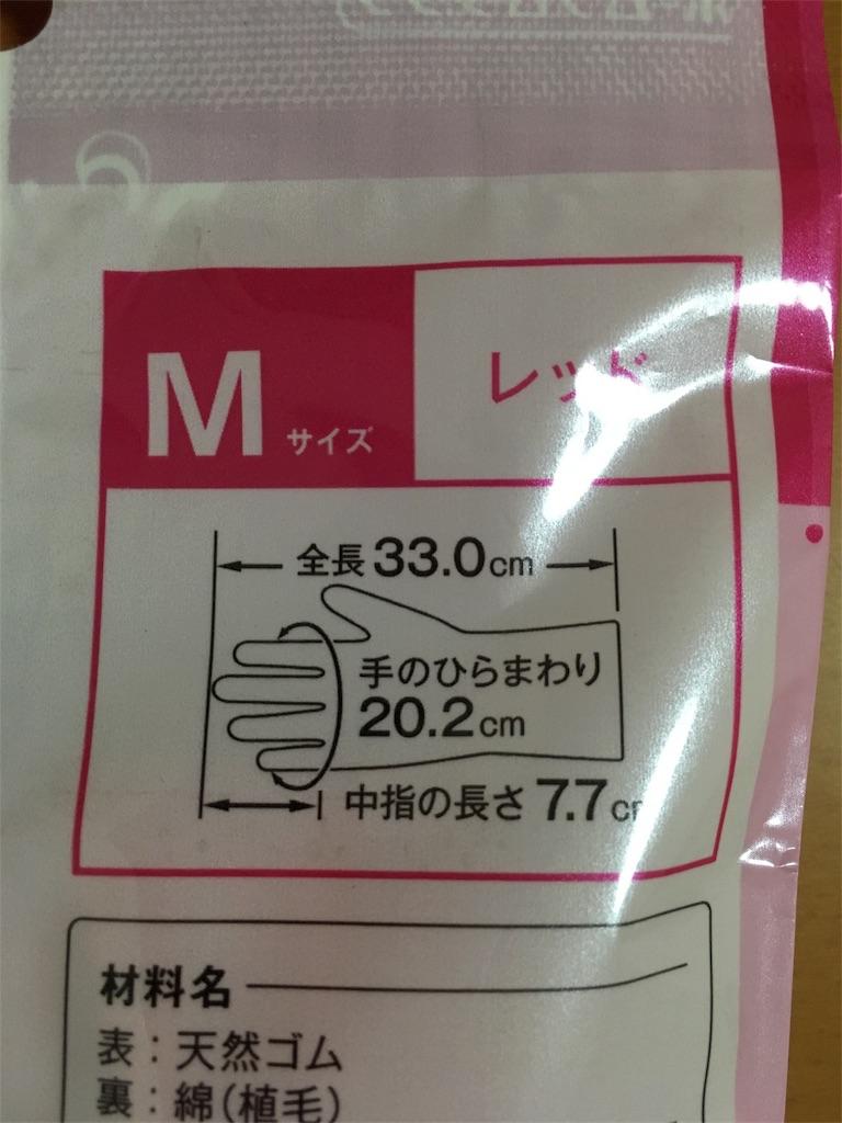 f:id:Yuki222:20161026220751j:image