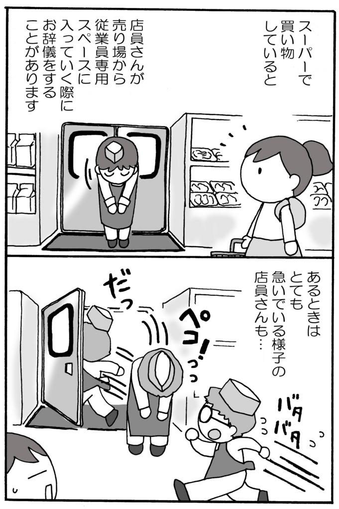 f:id:Yuki222:20161029140747j:plain