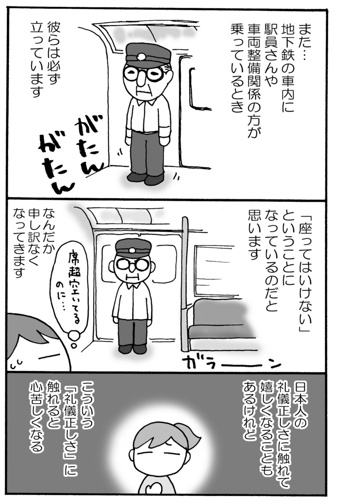 f:id:Yuki222:20161029140855j:plain