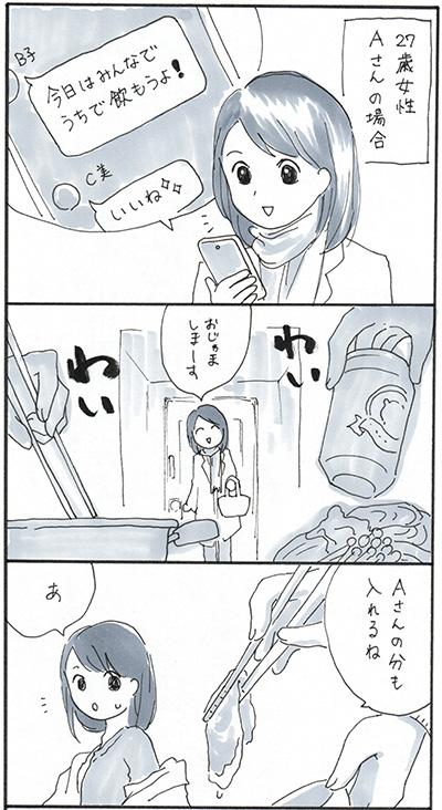 f:id:Yuki222:20161130171745j:plain