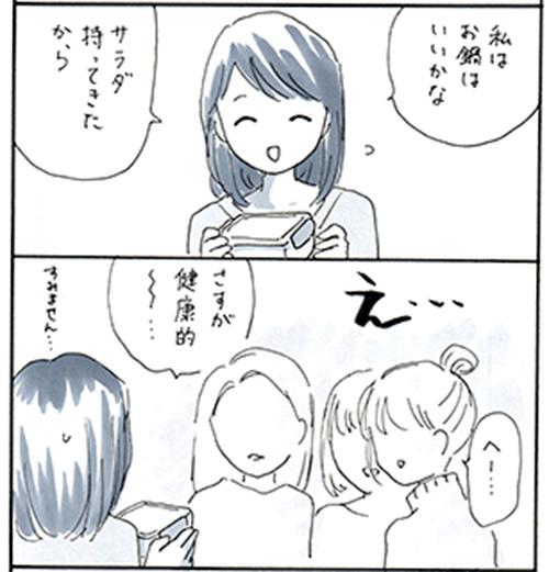 f:id:Yuki222:20161130171804j:plain