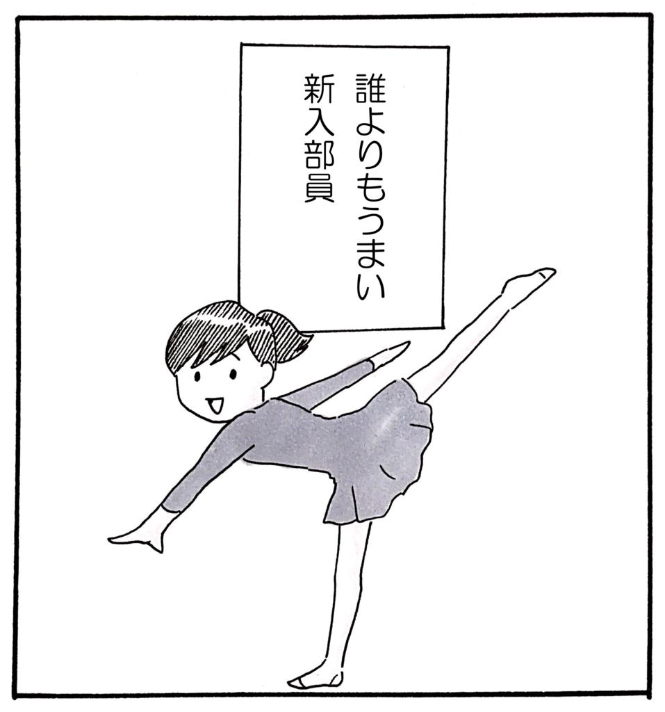 f:id:Yuki222:20161220171757p:plain