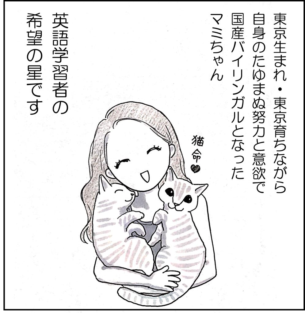 f:id:Yuki222:20161222153952p:plain