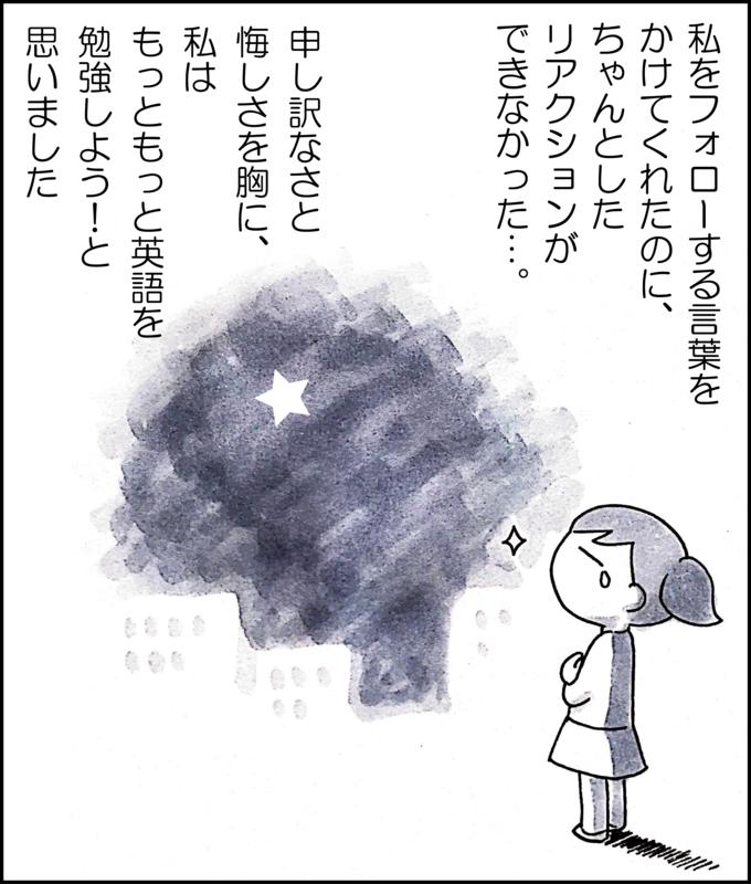 f:id:Yuki222:20161222154112p:plain
