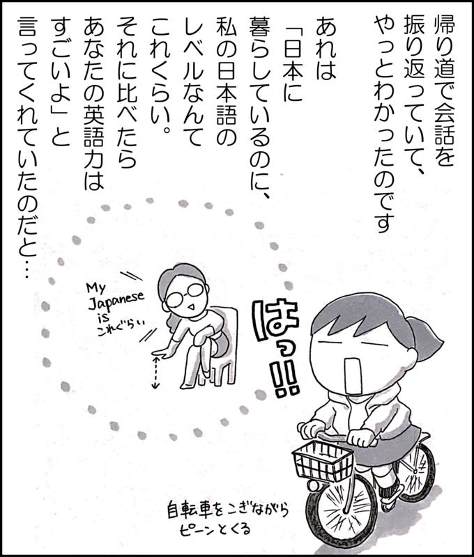 f:id:Yuki222:20161222154113p:plain
