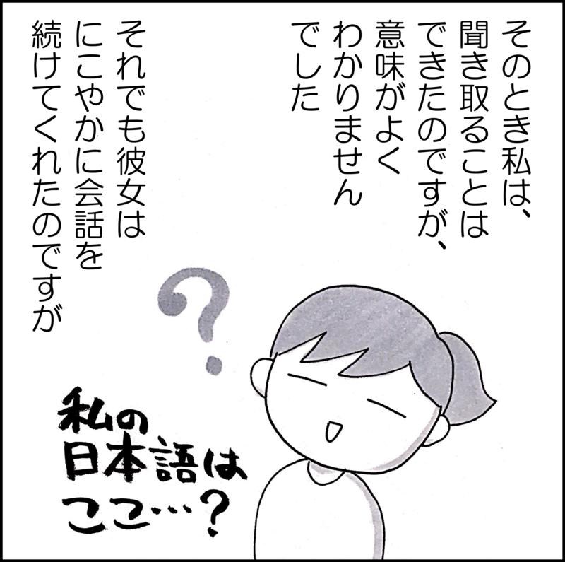 f:id:Yuki222:20161222154114p:plain
