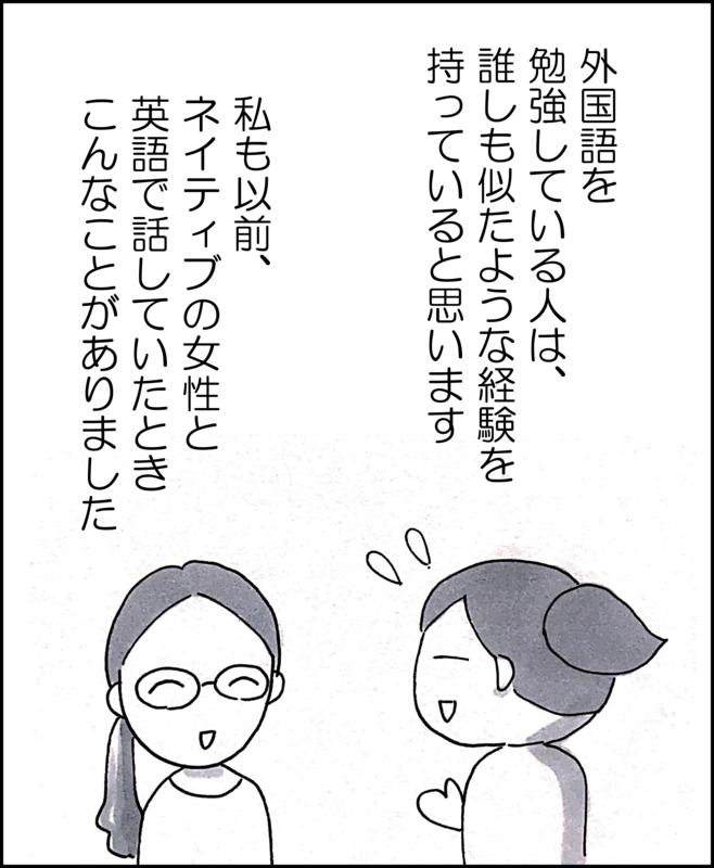 f:id:Yuki222:20161222154116p:plain