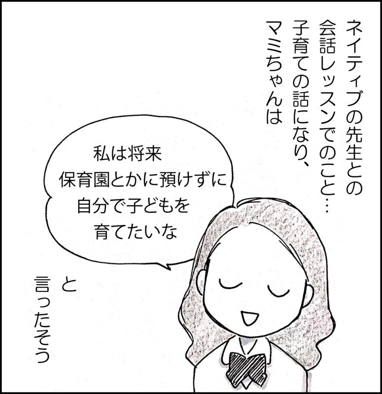 f:id:Yuki222:20161222154122p:plain