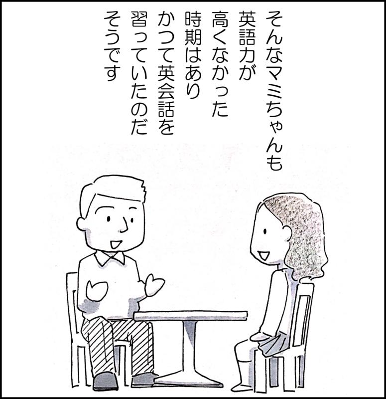 f:id:Yuki222:20161222154123p:plain