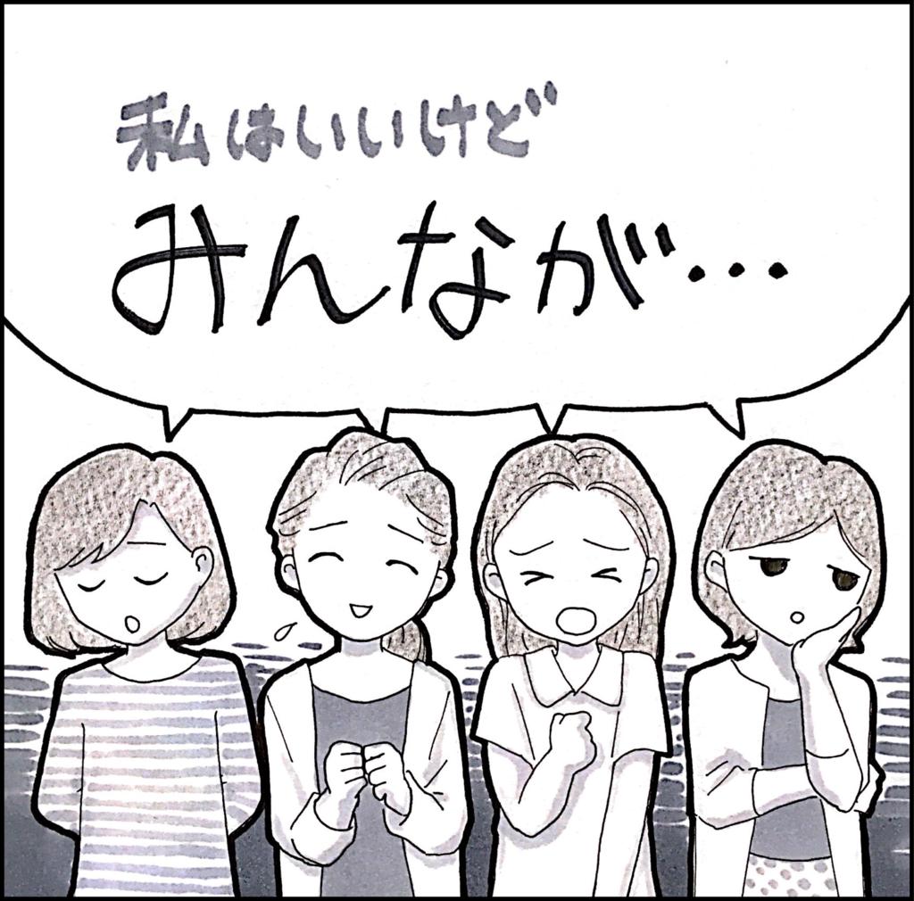 f:id:Yuki222:20161224142707p:plain