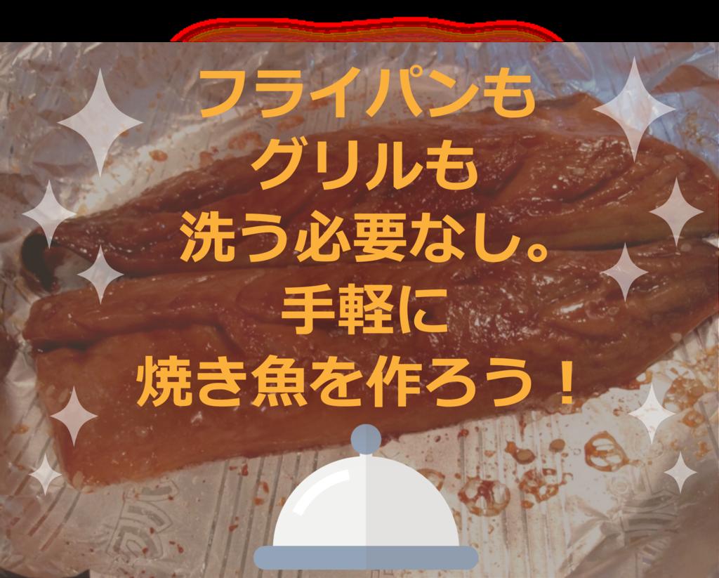 f:id:Yuki222:20161228124256p:plain