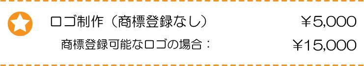 f:id:Yuki222:20161231004957j:plain