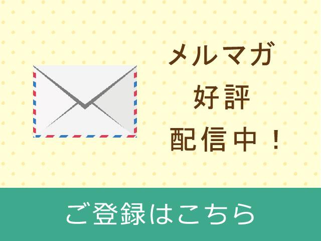 f:id:Yuki222:20161231010209j:plain