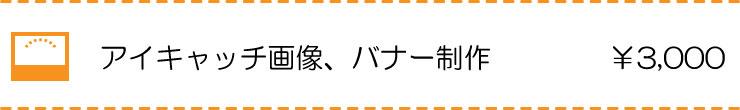 f:id:Yuki222:20161231010329j:plain