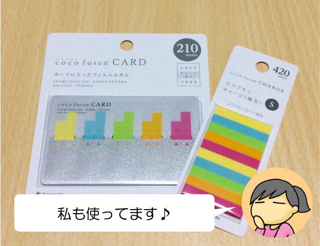 f:id:Yuki222:20161231012101j:plain