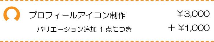f:id:Yuki222:20161231012412j:plain