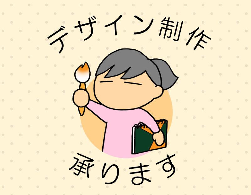 f:id:Yuki222:20161231121750j:plain