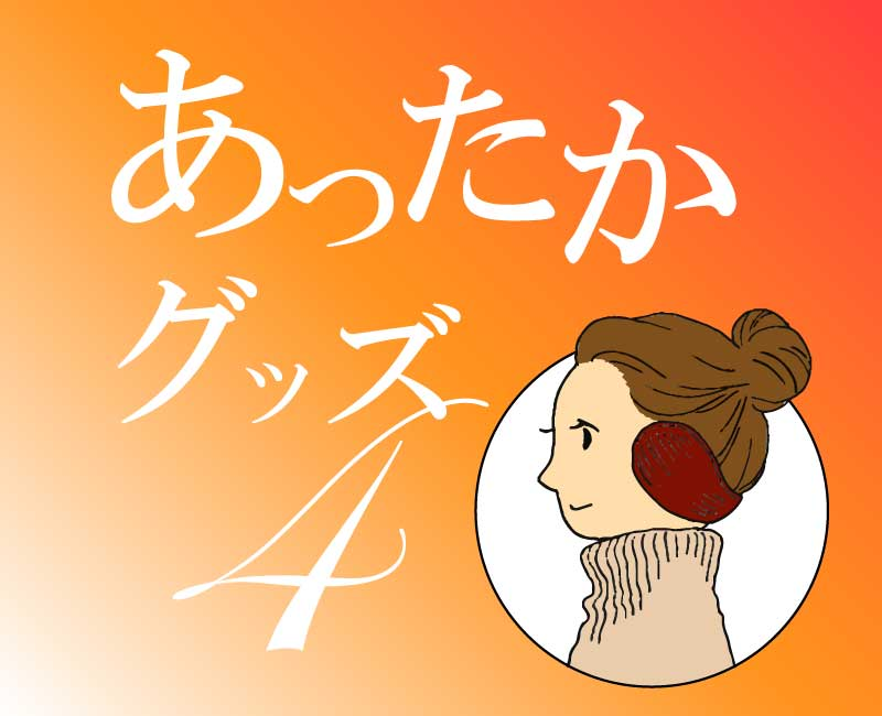 f:id:Yuki222:20170109210448j:plain