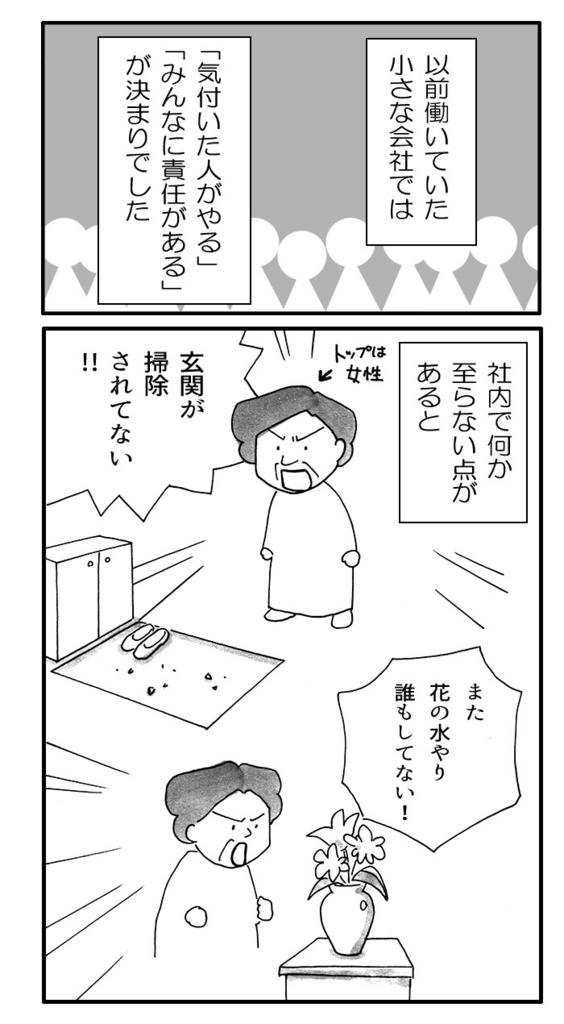 f:id:Yuki222:20170220222702j:plain