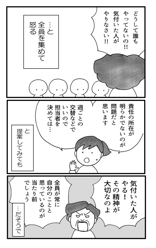 f:id:Yuki222:20170220222730j:plain