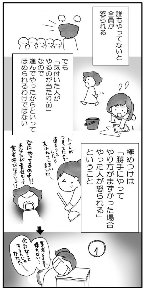 f:id:Yuki222:20170220222800j:plain