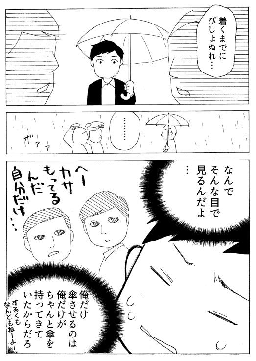 f:id:Yuki222:20170302161609j:plain