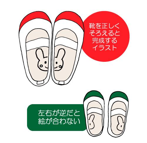 f:id:Yuki222:20170303093051j:plain