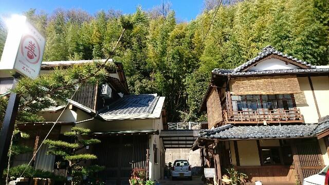 f:id:YukiNOTE:20170114094354j:image