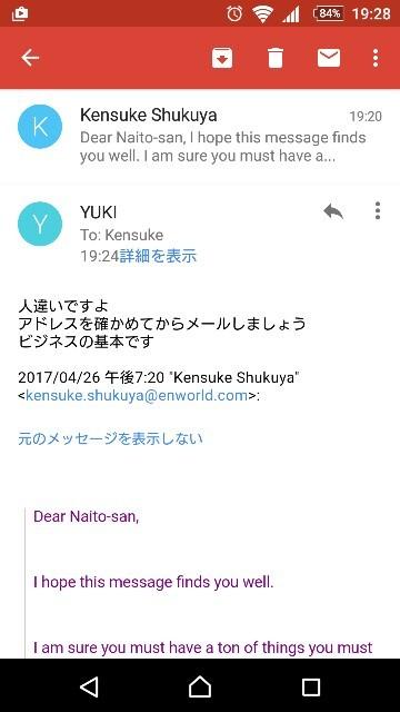 f:id:YukiNOTE:20170426200505j:image