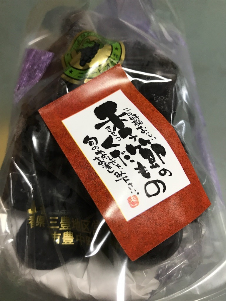 f:id:YukiNOTE:20170816200333j:image