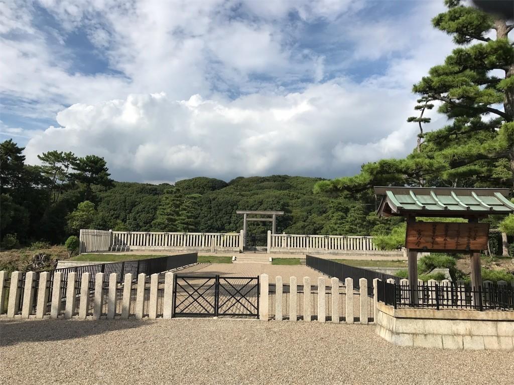 f:id:YukiNOTE:20170817172313j:image
