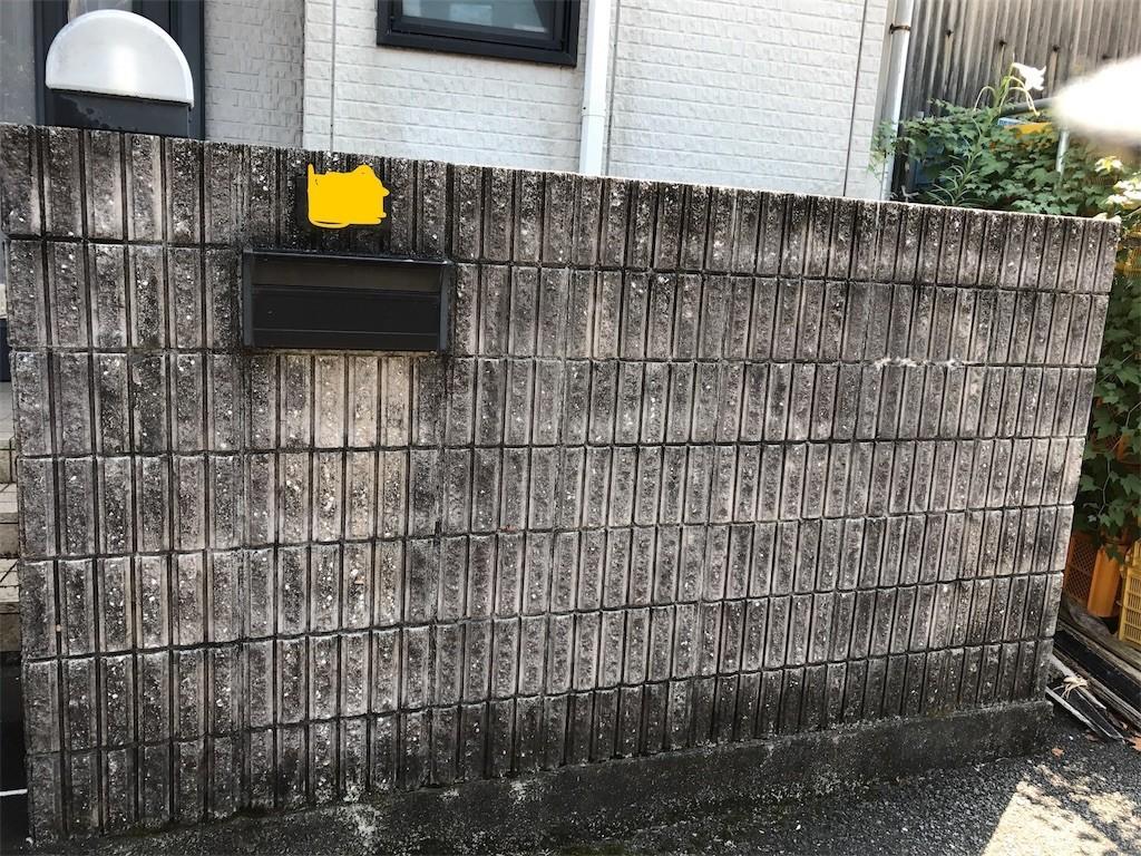 f:id:YukiNOTE:20170824193421j:image