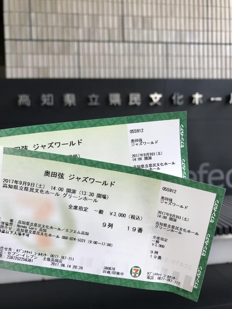 f:id:YukiNOTE:20170928084239j:plain