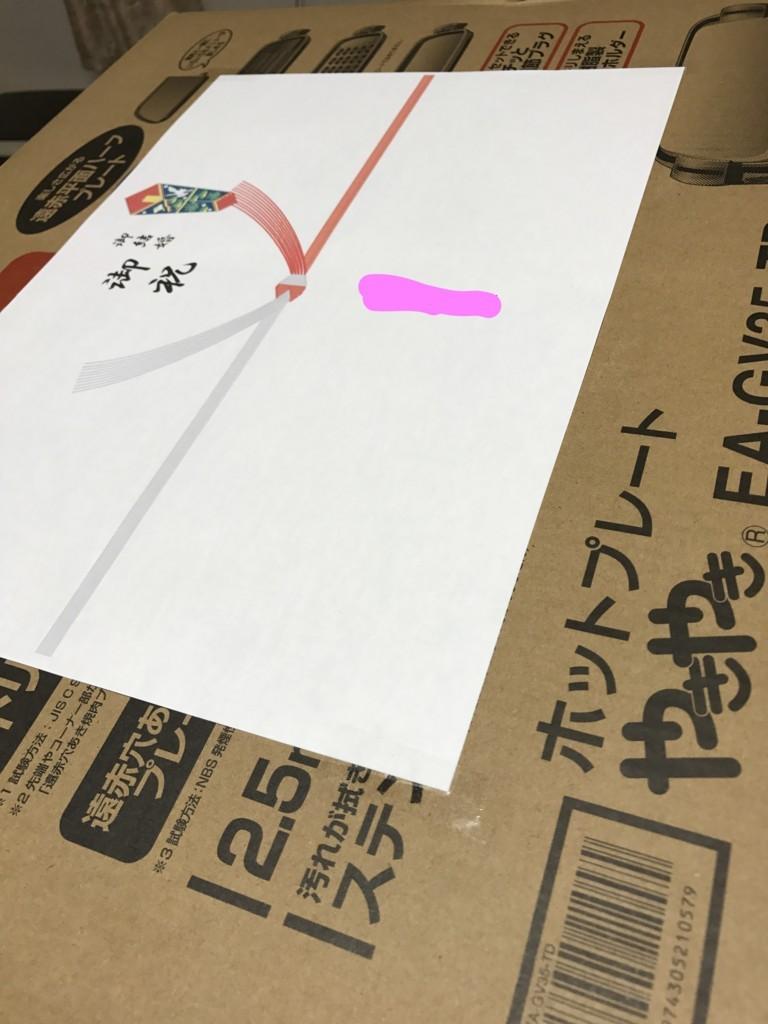 f:id:YukiNOTE:20170928102004j:plain