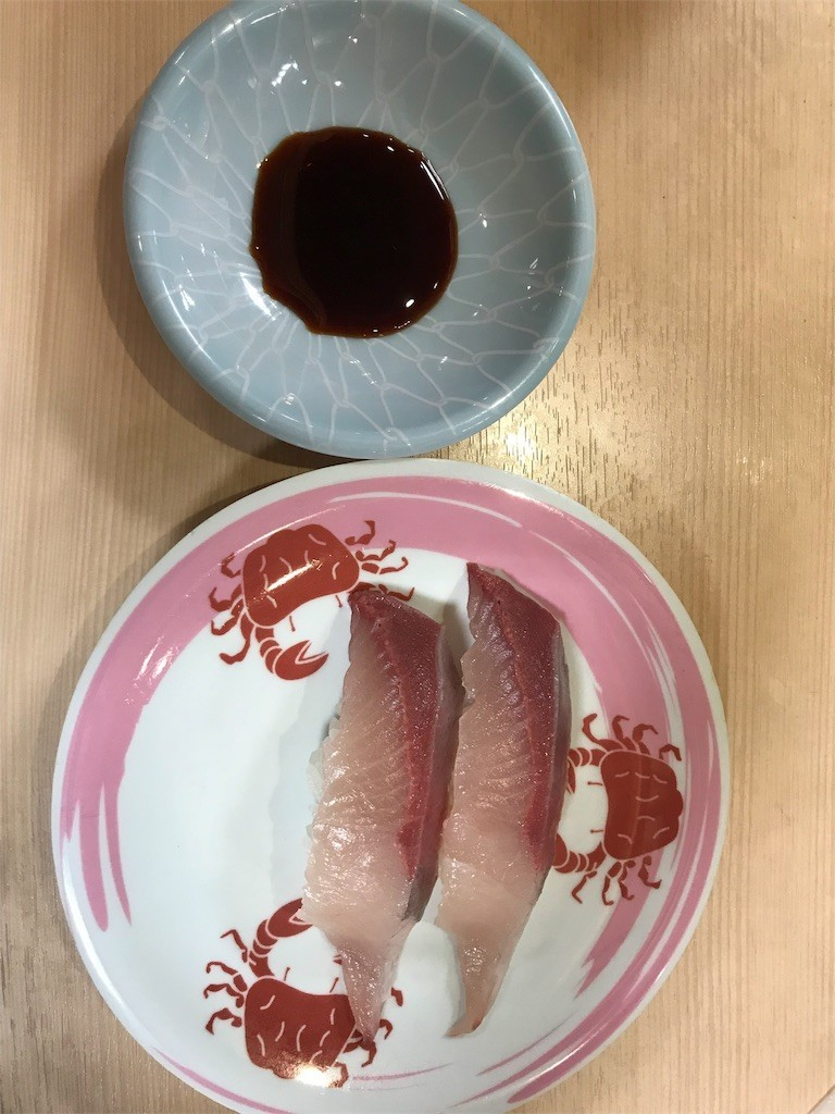 f:id:YukiNOTE:20171217195831j:image